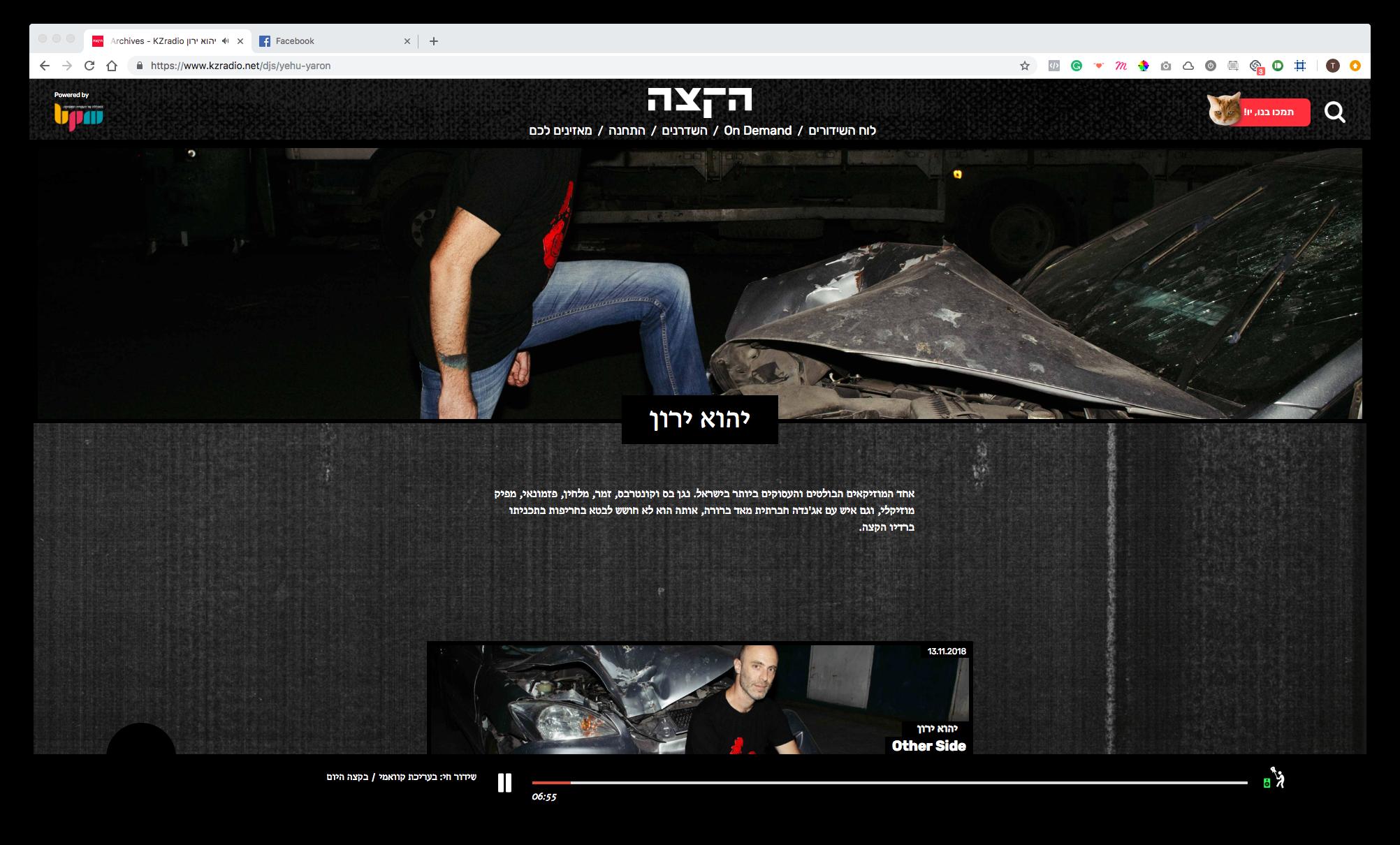 KZRadio_Broadcaster