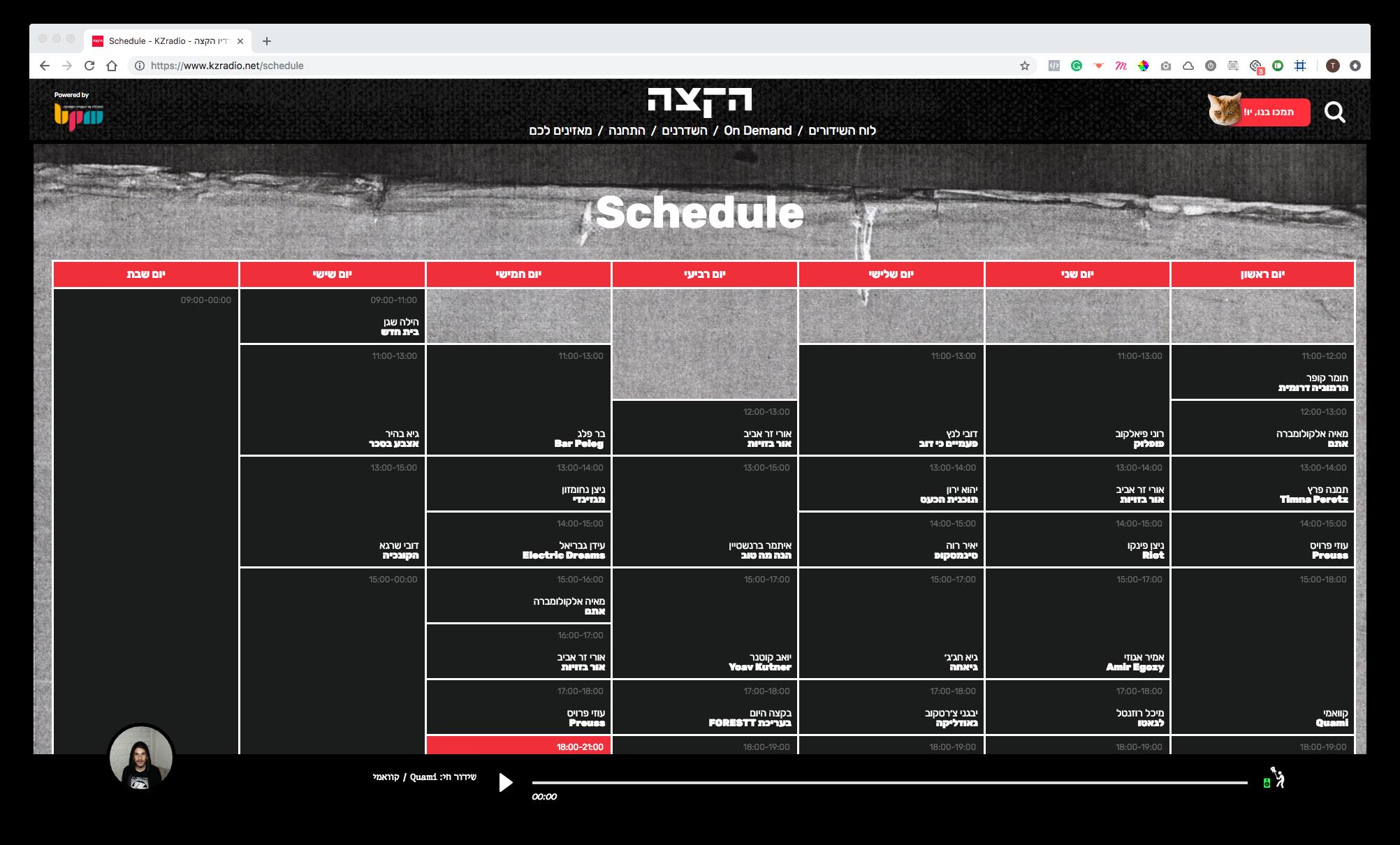KZRadio_Calendar