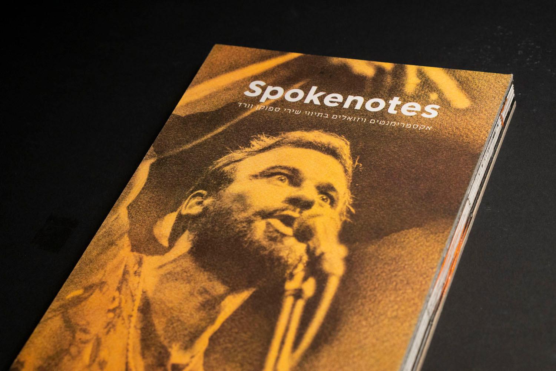 Spokenotes
